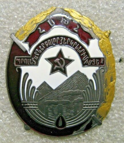 /Armenia Armenian Badge 1920sReproductions - 156372