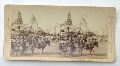 c.1899 Antique Stereoview Card Moscow Russia Underwood & Underwood  - SV1