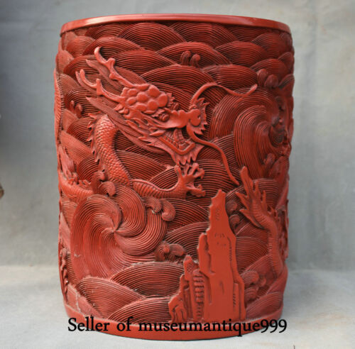 """9.2"""" Qianlong Marked Old Red lacquerware Dynasty Dragon Brush Pot Pencil Vase"""