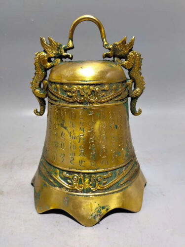 24cm China Ancient Bronze chime Old Bronze animal chime clock Beast