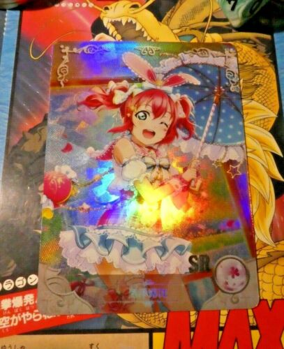 ANIME BEAUTY FAN CARD CARDDASS GAME PRISM HOLO SR CARTE NS-5M01-135 LOVE LIVE!