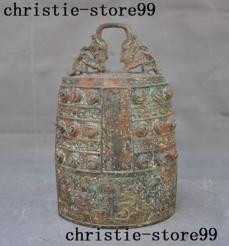 China temple bronze Ware Casting beast pattern ancient Chimes Chime Bell Chung