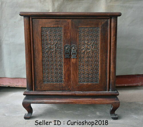 """15.6"""" Antique Chinese Huanghuali Wood Dynasty drawer cupboard cabinet furniture"""