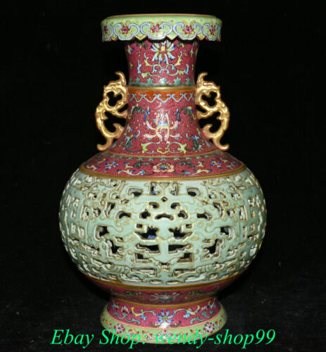 """13"""" Marked Old Chinese Colour Enamel Porcelain Gilt Hollow Out Dragon Ear Bottle"""
