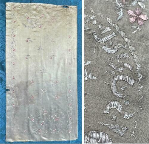 RARE ANTIQUE c.1800 QING DYNASTY CHINESE ISLAMIC EMBROIDERED SILK TEXTILE PANEL