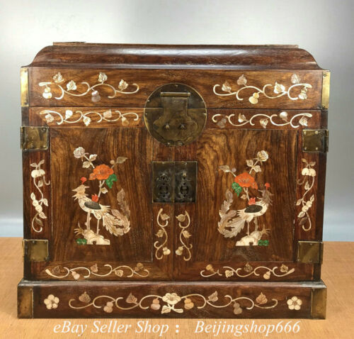 """20"""" Old Chinese Huanghuali Wood Inlay Shell Dynasty Flower Phoenix Cupboard"""