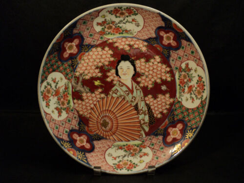 "BEAUTIFUL 19th C. JAPANESE IMARI PORCELAIN 12.25"" FIGURAL DECORATED CHARGER"