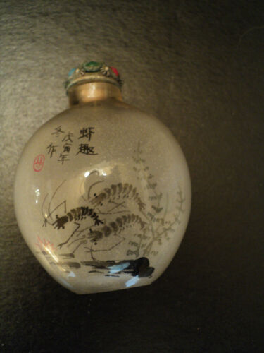 "BEAUTIFUL 19th. C. CHINESE QING DYNASTY REVERSE PAINTED SNUFF BOTTLE, ""SHRIMP"""
