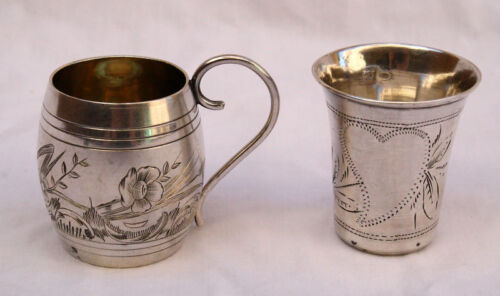 MAGNIFICENT  TWO PIECE  RUSSIAN 1900s 84 SILVER CUPS