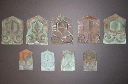 ANTIQUE CHICAGO WORLD'S FAIR PALACE OF FINE ARTS ARCHITECTURAL COPPER ARTIFACTS