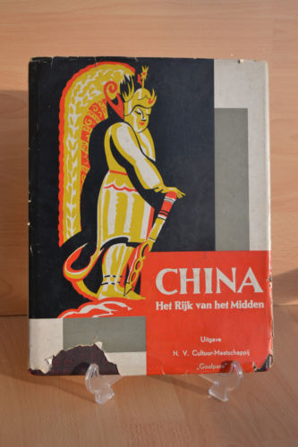 #Antique Trade Card Book#1933 Scrapbook China Empire Culture Pictures Asia