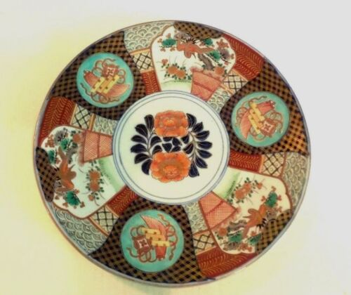 "COLORFUL 19th C. JAPANESE IMARI ARITA PORCELAIN 12.25"" CHARGER"