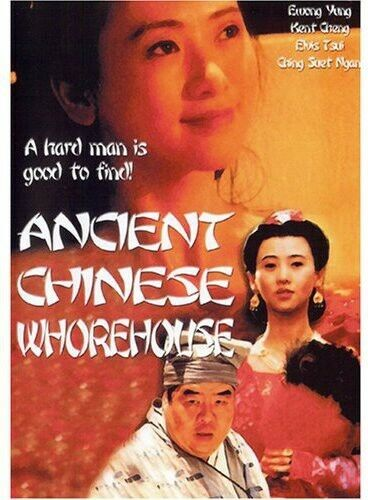 Ancient Chinese Whorehouse (2007, DVD NEW)