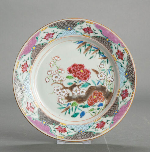 Top Quality! 18th c Yongzheng Rare Famille Rose Antique Chinese Porcelain Qing