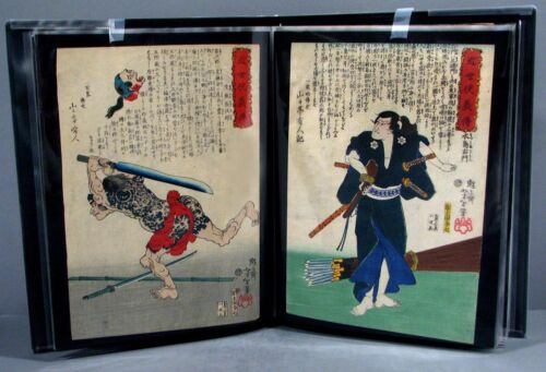 Portfolio of 20 Original Yoshitoshi Japanese Woodblock Prints; Modern Heroes