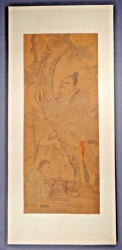 17th/18th Century Chinese Literati Painting Featuring Scholar and Student