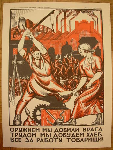 Soviet Russian AVANT-GARDE POSTER Kogout N. We have smashed the enemy by Force