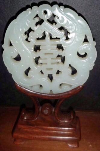 ANTIQUE CHINESE JADE / NEPHRITE PENDANT / PLAQUE WITH STAND
