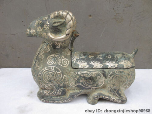 """8""""Chinese Folk Classical old Bronze Silver-Gilt carve Sheep Goat pot statue"""