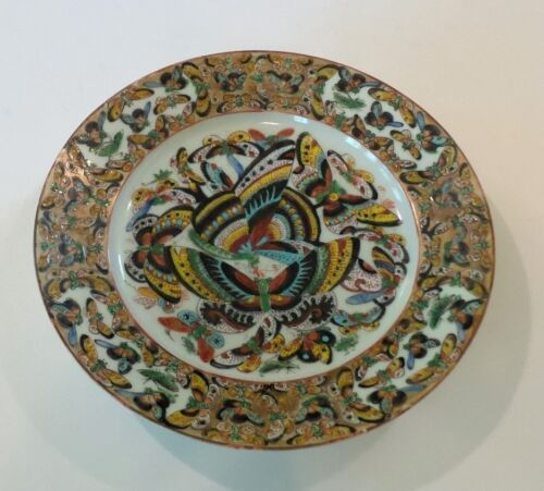 """CHINESE EXPORT FAMILLE ROSE CANTON 9.5"""" RIM SOUP BOWL / PLATE, BUTTERFLIES"""