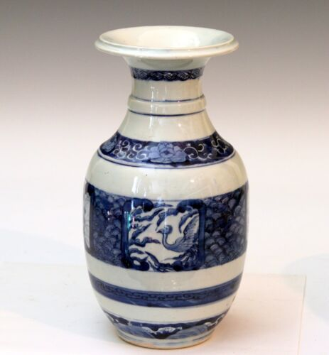 Antique Japanese Arita Imari Blue & White Porcelain Ceramic Vase
