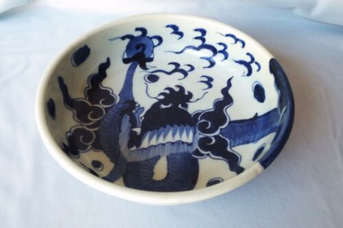 Antique 19th Ctr Japanese Dragon Bowl Attributed to Chinese Ming Dynasty Signed