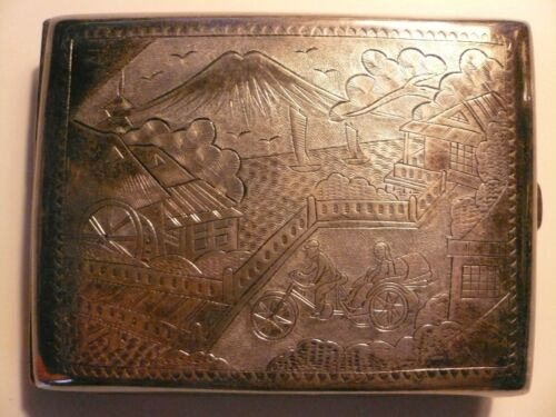 C'1920 Tenzin China, Pao Chi Engraved Sterling Silver Cigarette Case.