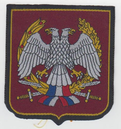 Serbia Serbian Military Army Uniform Patch SERBIA AND MONTENEGRO, vintage patch Other Militaria - 135