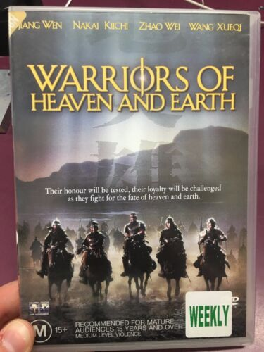 Warriors Of Heaven And Earth ex-rental region 4 DVD (2003 Chinese action movie)