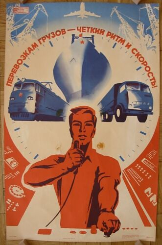 Soviet Russian Original POSTER Transportation of goods accurate rhythm and speed