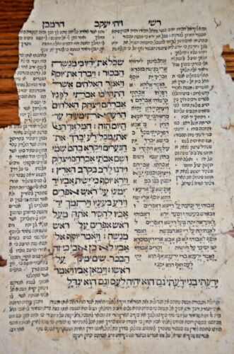 Post incunabula Salonika 1521 Chumash  with Targum BIBLE antique judaica Hebrew