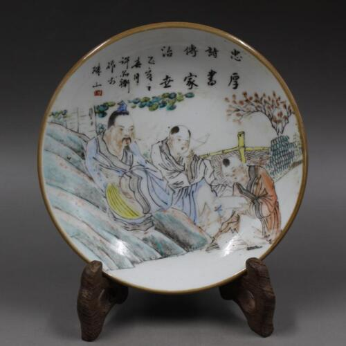 CHINESE OLD MARKED FAMILLE ROSE CHARACTER STORY PATTERN PORCELAIN PLATE