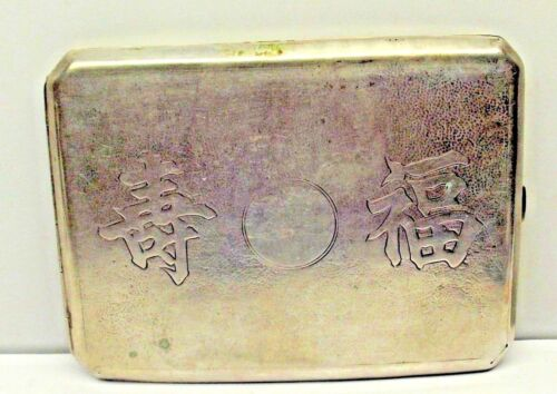 19TH CENTURY CHINA CHINESE LTH HALLMARK STERLING SILVER CARD CASE 纯银盒