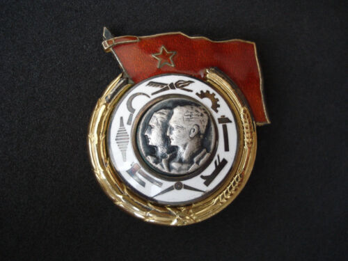 Yugoslavia, Order of the Work with Red Banner, I class, silver, very niceOther Militaria - 135