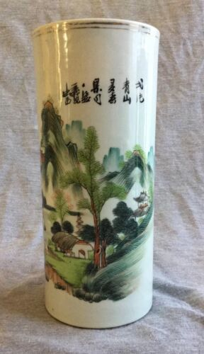 A Chinese Porcelain Hatstand Vase