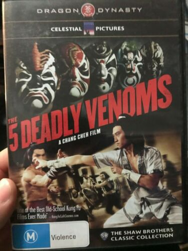 The Five 5 Deadly Venoms region 4 DVD (1978 Shaw Brother Hong Kong action movie)