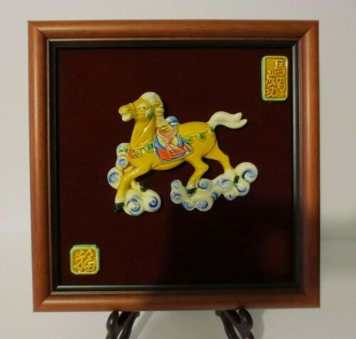 Rare NEW 3 Color Glaze Tang Dynasty Framed HORSE Art -Table Top or Hang on Wall