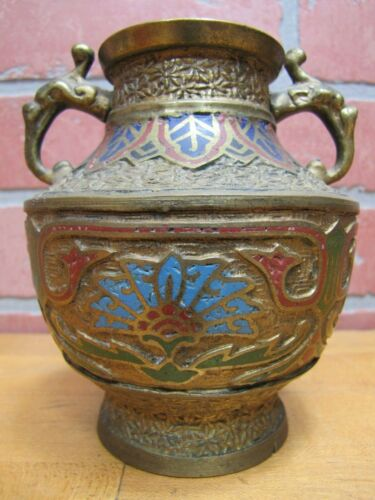 Old Brass Enamel Japanese Vase with Handles Multi Color Decorated Raised Design