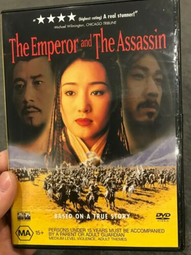 The Emperor And The Assassin region 4 DVD (1998 Chinese drama movie) rare