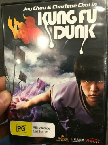 Kung Fu Dunk region 4 DVD (2008 Chinese basketball action comedy movie) rare