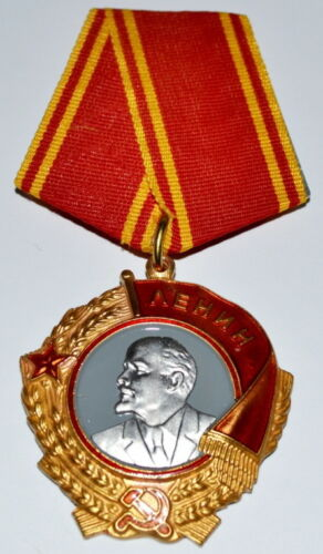 "SOVIET RUSSIAN ORDER  AWARD ""ORDER OF LENIN"". USSR REWARD COPYReproductions - 156372"