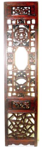 Antique Chinese Screen Panel (2696), Cunninghamia wood, Circa 1800-1849