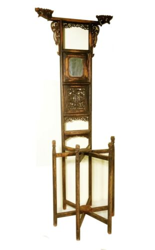 Antique Chinese Wash Stand (2982) Circa early of 19th century