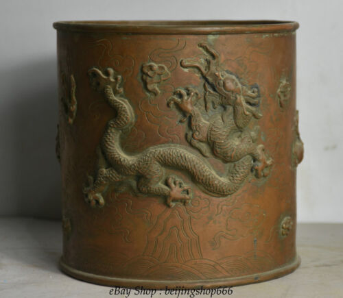 """7"""" Rare Old Chinese Copper dynasty Palace Fly Dragon Brush Pot Pencil Vase"""