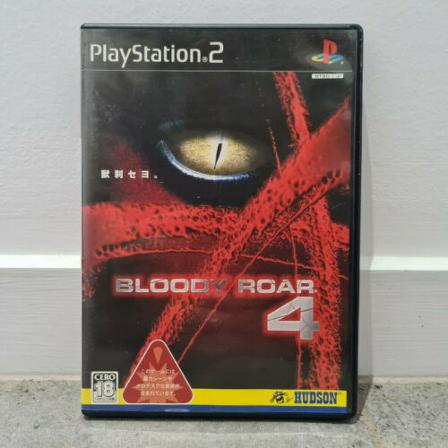 BLOODY ROAR 4 (Playstation 2, NTSC-J) *RARE AND EXCELLENT CONDITION*