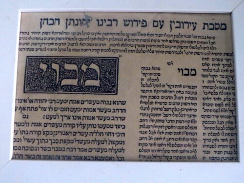 Very Very antique judaica leaf 1522 Rav Elfas venezia Bomberg Rare Hebrew title