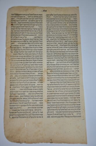 1507 Post incunabula Pesaro Soncino Very antique judaica Rabbeinu Bechaye Hebrew