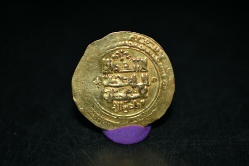 Authentic Ancient Islamic Abbasid Gold Coin weighing 3.4g in Very Fine condition