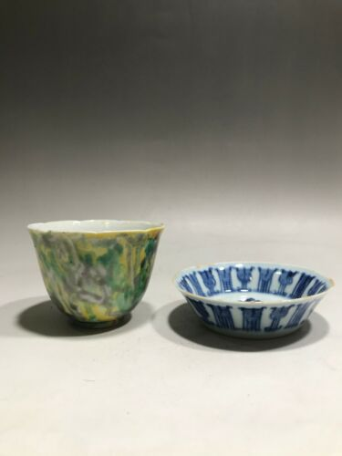 Chinese Porcelains Multicolour Cup & Plate