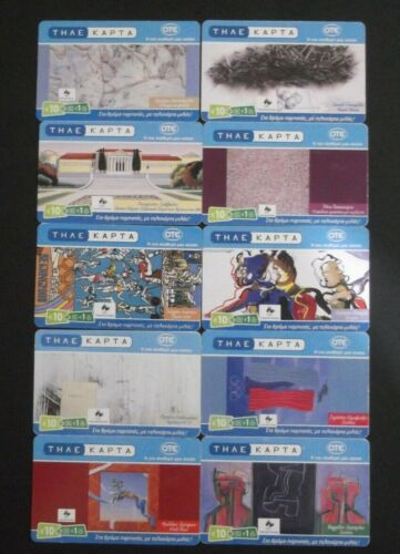 GREECE 10 RARE DIFFERENT M-PHONECARDS FROM 2008-2009, TIRAGE: 23000-50000pcs !!!